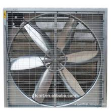 Shandong poulet maison température contrôle équipement de refroidissement ventilateur