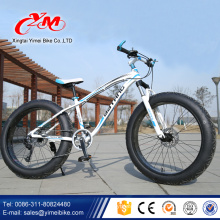 """26x4.0 Fat Bicycle with 21 speed , Hot sale 26"""" fat bike frame, new model snow bike cycle tire fat"""