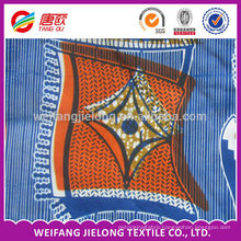 african veritable real wax fabric,hitarget fabric