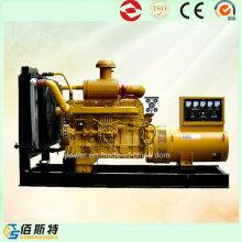 300kw potente generador portátil industrial conjunto de 5% de descuento