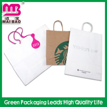 factory price free shipping brown kraft paper bags for clothes packing