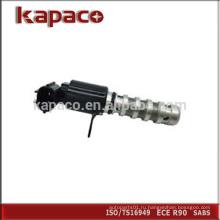 Горячий продающий масляный клапан 24375-2G500 24375-2G500 для HYUNDAI IX35 SONATA 8 KIA K5