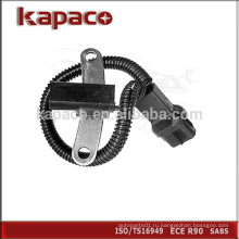 Датчик положения коленчатого вала Kapaco 56027866AE для JEEP CHRYSLER DODGE