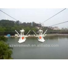 Amusement park ride--Gliding Flight Wing