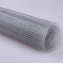 treillis métallique soudé pour panneau de clôture