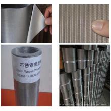 Нержавеющая сталь Голландская фильтровальная ткань Weave 200X600mesh / 23 Micron Filter Fineness