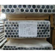 aluminium tube 8mm 6061 6063 7075 2024