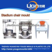 Moulage de chaise en plastique haute précision injection de moule en plastique