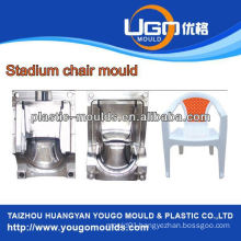 High Precision Plastic Chair Mould plastic mould injection