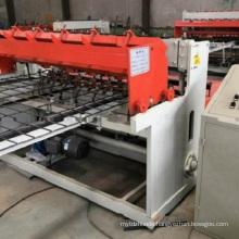 Steel Bar Mesh Welding Machine For 5-8mm