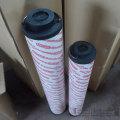Return Hydac Hydraulic Oil Filter Cartridge 1300r010BN4HC