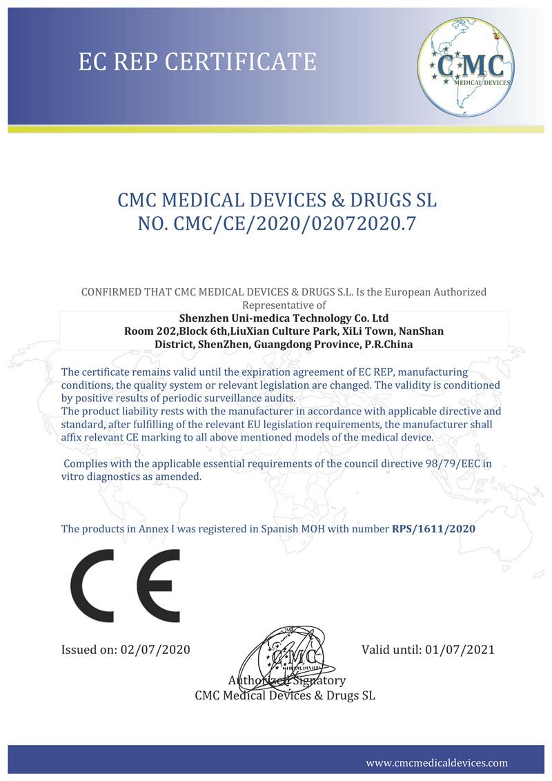 CE disposable sampling tube_1