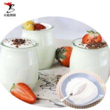Порошок фруктоолигосахарида (ФОС) 95% Натуральные подсластители