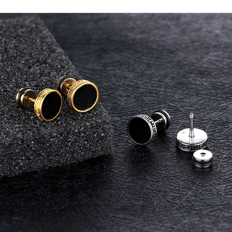 Antique Stud Earrings
