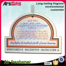 Échantillons gratuits vent clip air freshener