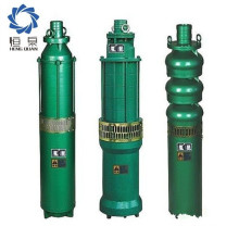 Electric centrifugal mini submersible water pumps