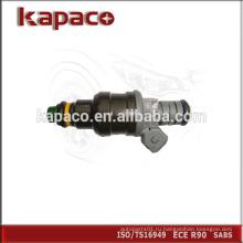 Продажа запасных топливных форсунок для Buick / Ford / Chevrolet 0280150960