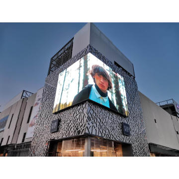 Rechte Winkel Outdoor LED Billboard