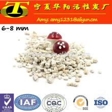 Maifanite stone/Medical Stone for Water Treatment