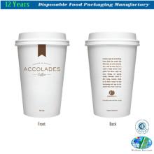 Copo de café especializado com tampa