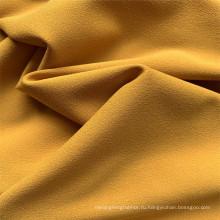 Оптовый чистый цвет Escuba полиэстер спандекс ткань пальто