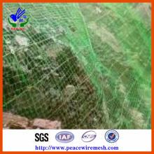 Активная защитная сетка High Quanlity Sns (SNS002)