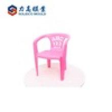 Дешевые маскарадный детский обеденный стульчик плесень
