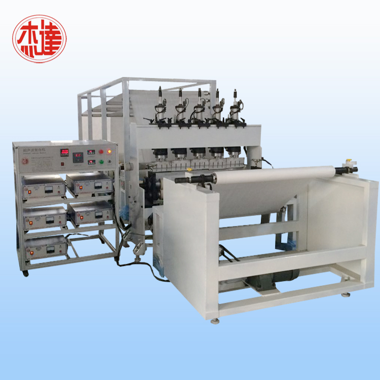 Automatic Non Woven Laminating Machine