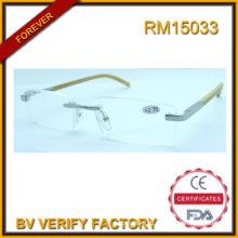 RM15033 Высокое качество безрамные бамбуковый храм чтения очки лазерной логотип
