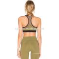 Painel de malha de contraste yoga desgaste da ioga mulheres desgaste conjuntos de desgaste do esporte