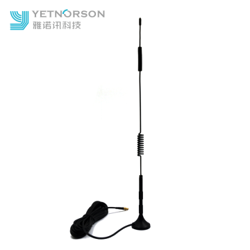 Magnetic mount strong gsm 3g antenna 7dbi external 3g antenna for wireless communication
