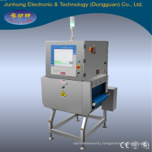 Food X-ray inspection system EJH-XR-4023