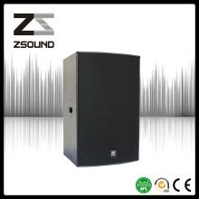 Zsound до 15 500Вт полный путь КТВ пение Аудио громкоговоритель
