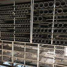 Aluminium-Legierung Rundrohr