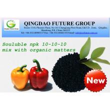 НПК плюс органического удобрения Гранулированные удобрения
