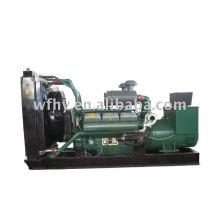 Générateur diesel 400KW Alimenté par Wudong Engine