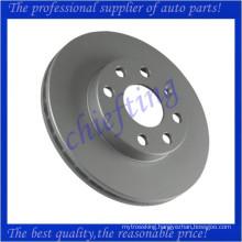 569054 90008032 90008006 90511111 569031 96574633 90121445 for OPEL disc brake