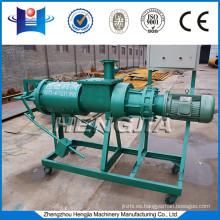 Máquina de deshidratación de estiércol animal superventas con certificado CE