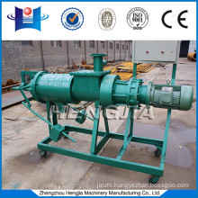 Popular pig dung dehydrating machine with CE certificate