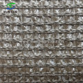 120GSM 6 Needle Brown HDPE Agriculture/Agro/Agri/Greenhouse/Hoticulture/Vegetable/Garden/Raschel/Shading/Sun Shade Net