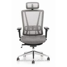 T-086A-M new high-tech fashionable mesh chair