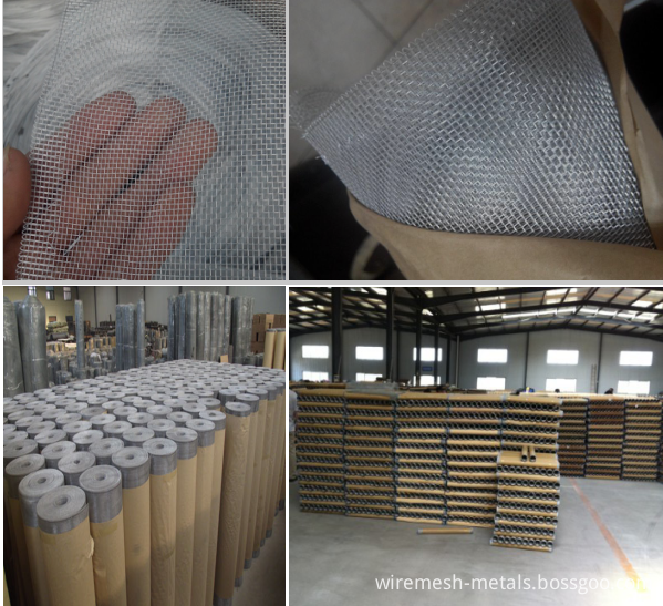alluminium window screen
