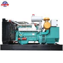China machinery new products 120kw biogas generator