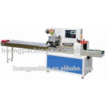 Computer control fast pillow packaging machine