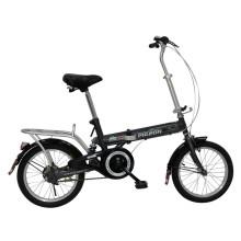 Petits vélos pliants à suspension (FP-FDB-D015)