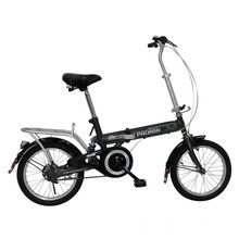 Bicicletas dobráveis pequenas da suspensão (FP-FDB-D015)