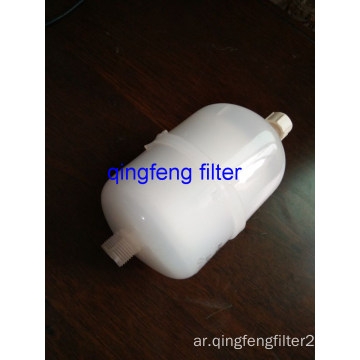 2.5 ′ ′ Pes Capsule Filter for Fileration