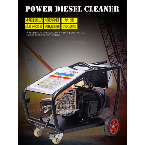 Power Diesel Cleaner Ultra-High Pressure Spray Classic