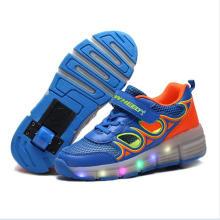 Роликовая обувь в Цзиньцзяне