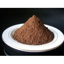(Flavophospholipol 8%) -Veterinary Drugs Pharmaceutical Raw Materials Flavophospholipol 8%